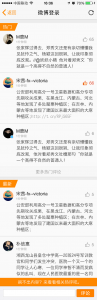 评论组件mobile